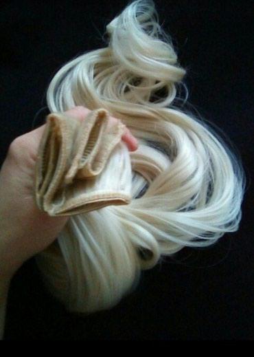 Ručno rađena poluprirodna kosa svih boja na klipse, sarađujemo već - Novi Sad