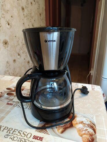 Продаю кофеварку. В отличном состоянии, пользовались очень аккуратно