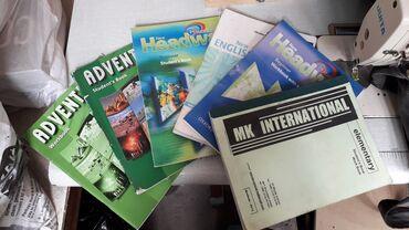Книги по английскому языку очень полезные книги в изучении английского