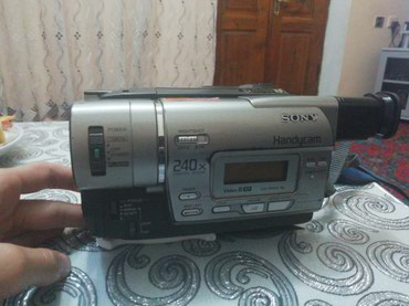 Naxçıvan şəhərində Sony video aparat qiymeti razilasma yolu ile