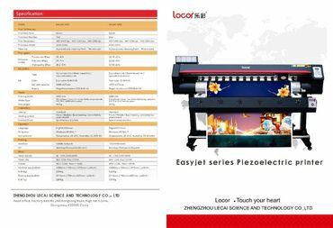 cherno belyj printer 3v1 в Кыргызстан: Продаю Locor easyjet1601 eco solvent printer-печатная машина