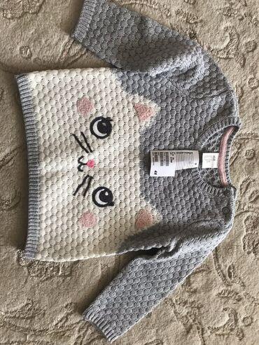 H&M dubaidan alınıb 6-9 ay üçün sviter
