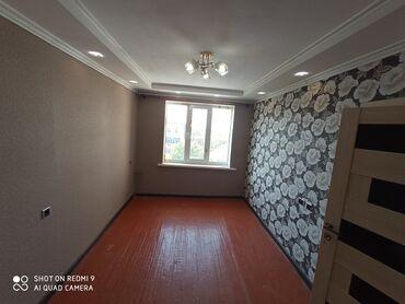 Недвижимость - Кочкор-Ата: 105 серия, 2 комнаты, 50 кв. м