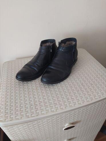 Мужские зимние ботинки  Размер 43
