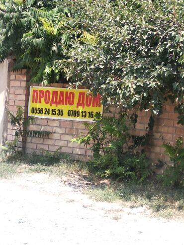 Недвижимость - Ленинское: 110 кв. м 4 комнаты, Кондиционер