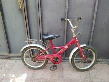 qırmızı bodilər - Azərbaycan: 16liq velosiped qirmizi reng.Tekerleri tezedir