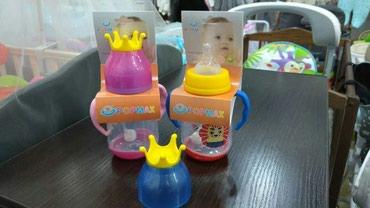 Бутылочка корона объем 240 мл. Цена 350 сом в Бишкек