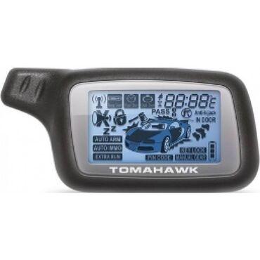газовые котлы сигнал бишкек в Кыргызстан: Автозапуск двигателя от Tomahawk Х5. Представляем вашему вниманию хит