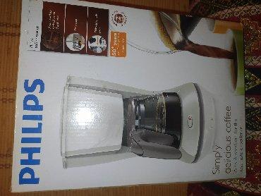 Kofe aparatlari - Азербайджан: Продается кофеварка Philips,новая в упаковке,купили за 80 Ман. Не