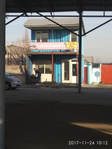 Продаю или обмен столовую с в Бишкек