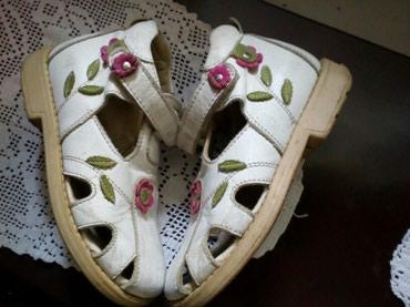 Dečije Cipele i Čizme | Vrbas: Kožne sandale Ortopedic broj 27 i gazište kožno