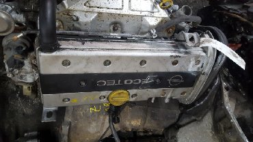 opel omega b в Кыргызстан: Opel Omega Opel Astra Opel Vectra двигатель 1.8 бензин девяносто пятый