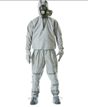 Защитные костюмы Размеры 1 2 3 Производство Россия