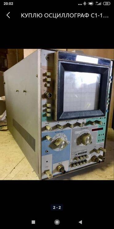 СССР приборлорун, комп платарын, противогаз ДП2, вольфрама, олова