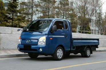 портер такси 🔵  чисто, аккуратно! а самое главное не дорого! все цены в Бишкек