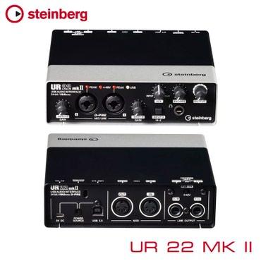 Звуковая карта:Steinberg UR22 MKII – USB-интерфейс с двумя входами