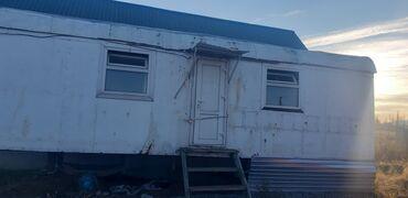 Срочно продаеться жилой вагон с ремонтам есть ванна отапления. окна