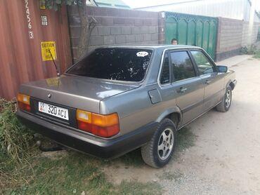 Автомобили - Кызыл-Суу: Audi
