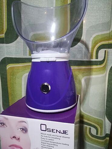 Sauna za lice sa inhalatorom – Osenjie BY1078CENA 2250 dinIma nastavak