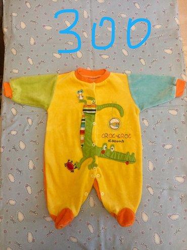 Продаю детские вещи. Размер 0-3 месяцев. в Бишкек
