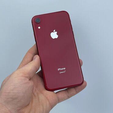 купить бу iphone 11 pro в Кыргызстан: Б/У iPhone 12 Pro 128 ГБ Синий