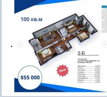 14594 объявлений: 3 комнаты, 100 кв. м Бронированные двери