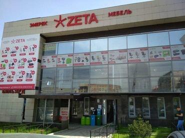 Продаю или сдаю отдельно стоящее 3х в Бишкек
