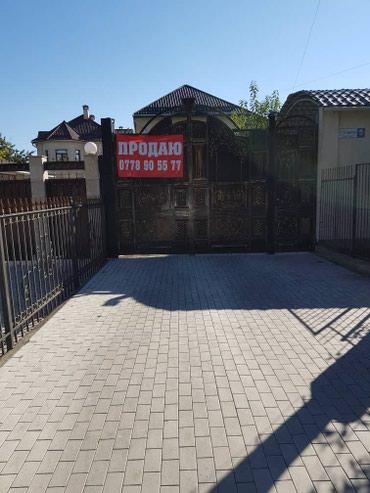 Район Киргизия-2, дом двухэтажный 236 кв, в Бишкек