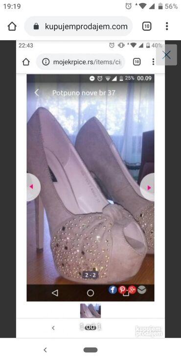 Ženska obuća | Zabalj: Akcija obice na profilu. 5pari za 1000din bilo koje obice sa profila