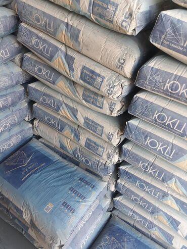 акита ину хатико в Кыргызстан: Цемент | M-400 | Гарантия