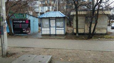 продаю павильон с разрешительными документами и местом под любой бизне в Бишкек