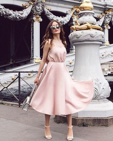 Продаю очень красивое платье из плотного атласа пудрового цвета