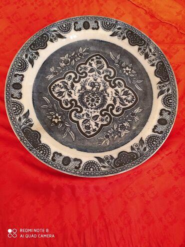 İdman və hobbi - Şəki: Qədimi dövrə satılır .714 cü ildən qalmadir,inanmayanlar altında ili