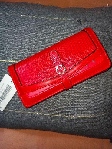 Morena Spain coral red walletΟλοκαίνουργιο μεγαλο πορτοφόλι,με το
