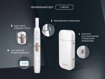 Айкос- устройство для нагревания в Бишкек