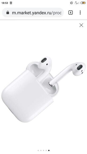 Airpods с USB