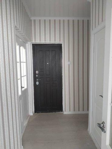 сер в Кыргызстан: Продается квартира: 1 комната, 45 кв. м