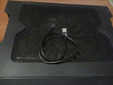 Elektronika   Batocina: Postolje za laptop