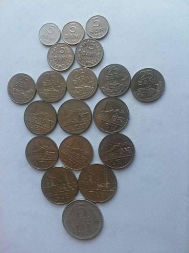 Monete | Srbija: Lot kovanica rumunija 19 kom [ unc xf ] pogledati sliku