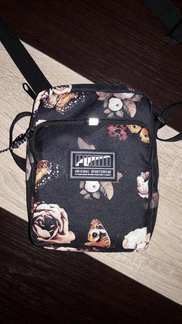 Sportska-torba - Srbija: Prelepa Pumina zenska torbica kupljena u N sportu, nije nosena