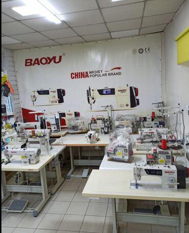 швейная машинка маленькая купить в Кыргызстан: Продаю швейный цех или меняю на авто