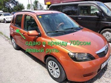 Mazda 2 2004 в Бишкек