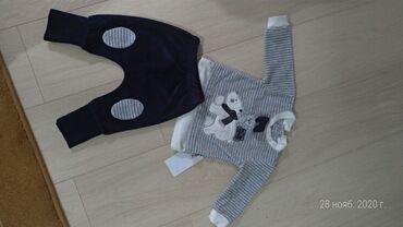 Новый велюровый детский костюмчик двойка 3-6 месяцев турция цена