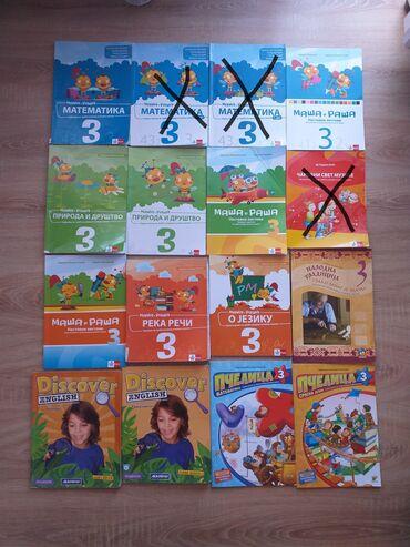 Knjige, časopisi, CD i DVD | Obrenovac: Knjige za 3. razred osnovne škole; veoma očuvane