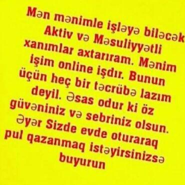 qubada is elanlari - Azərbaycan: Şəbəkə marketinqi məsləhətçisi. Natamam iş günü