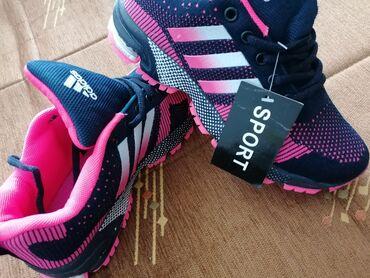 Ženska obuća | Razanj: Adidas nove patike, 2500 din, broj 36