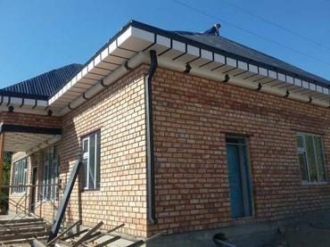 Крыша делаем. Любой сложности. в Бишкек