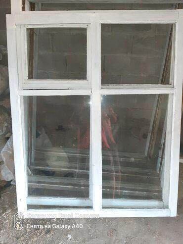 63 объявлений: Окна