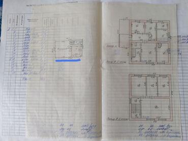 chekhly na aifon 6 в Кыргызстан: Продам Дом 102 кв. м, 6 комнат