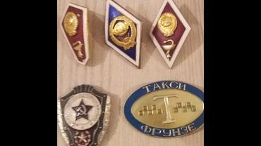 Продаю.. в Бишкек